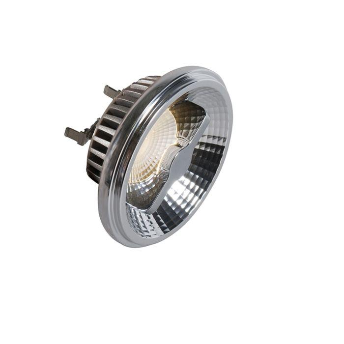 G53-AR111-LED-svjetiljka-12W-36V-3000K-zatamnjiva