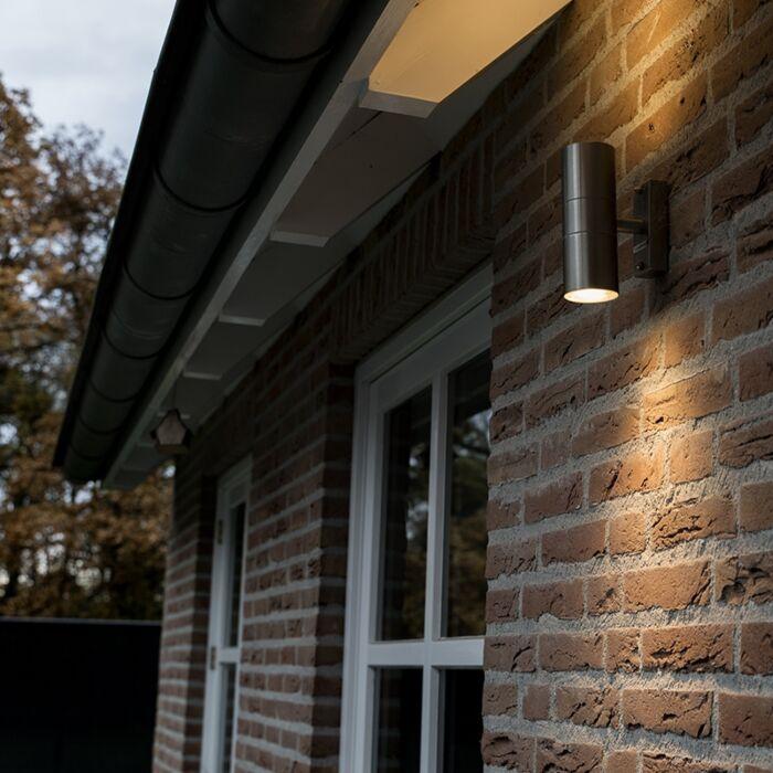 Vanjska-svjetiljka-Duo-čelik