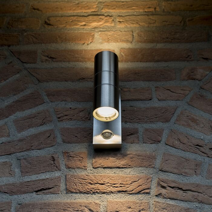 Vanjska-svjetiljka-Duo-IR-čelik